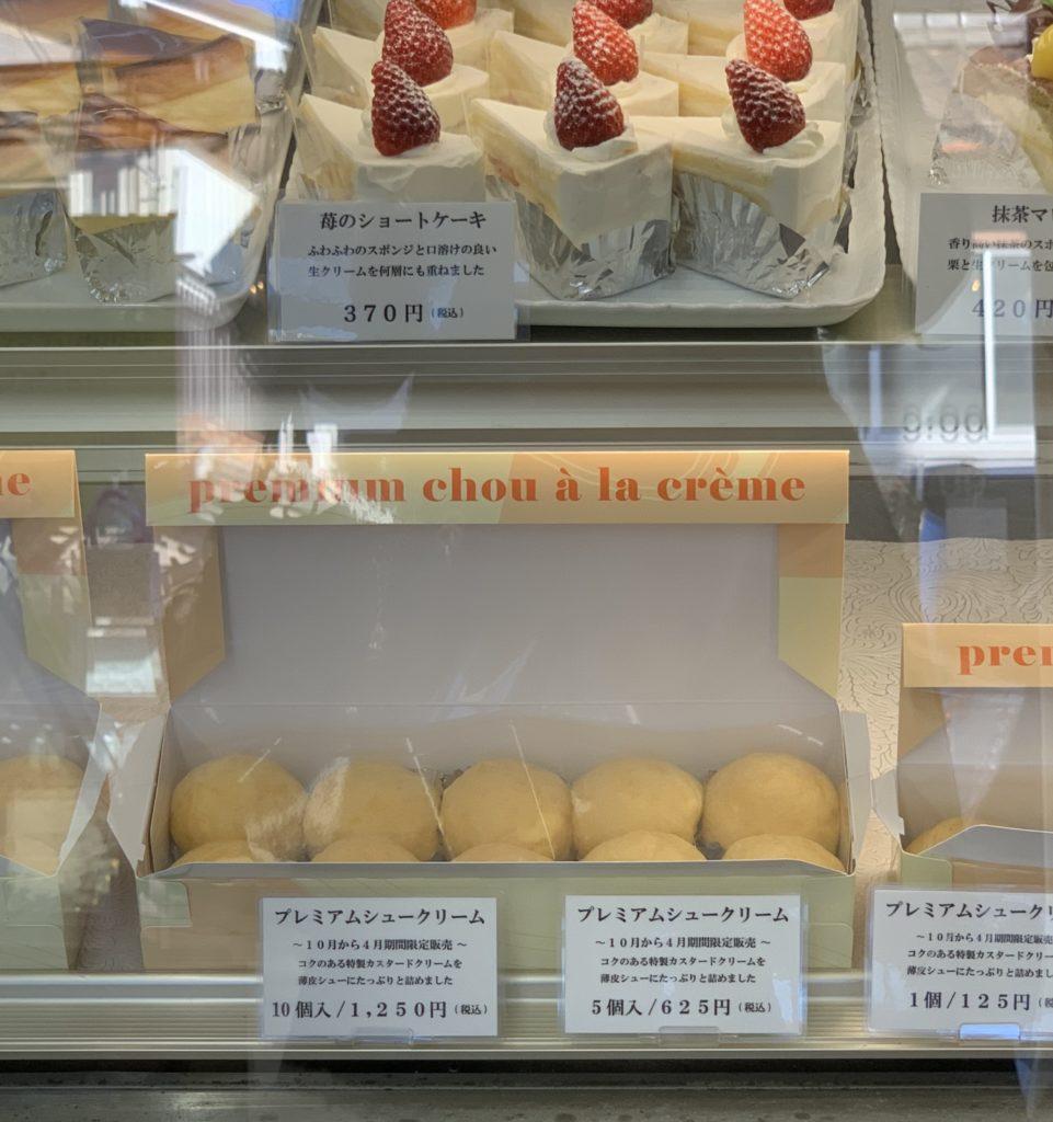 ローヌ京都 マイスターズチーズケーキ プレミアムシュークリーム