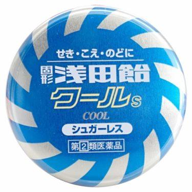 浅田飴の中村佑介デザイン缶(パッケージ)の限定発売いつから?どこで買える?味の種類は?