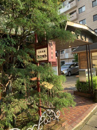 コーヒーショップヤマモトのフレンチトースト実食画像レビュー!自家焙煎の店舗住所や駐車場情報も!